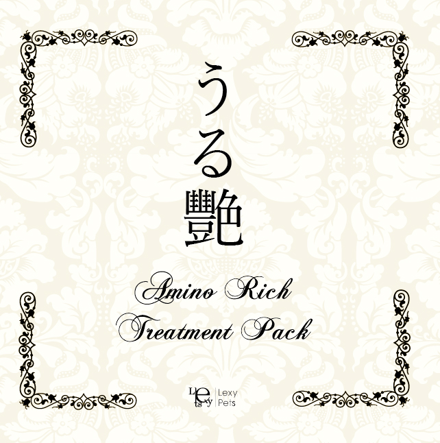 うる艶 Amino Rich Treatment Pack